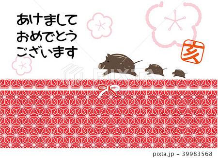 2019 年賀状 和柄 熨斗風 リボン  39983568