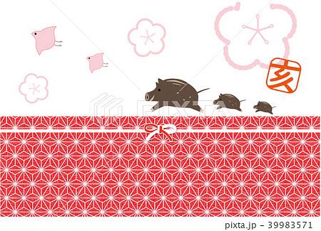 2019 年賀状 和柄 熨斗風 リボン  39983571