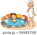 温泉 ベクター 露天風呂のイラスト 39983736