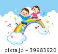 虹 子供 笑顔のイラスト 39983920