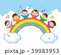 虹 子供 カラフルのイラスト 39983953