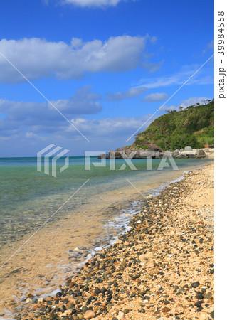 沖縄・久米島 「アーラ浜」の写真素材 [39984558] - PIXTA