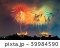 Fireworks festival over Phra Nakhon Khiri. 39984590