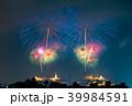 Fireworks festival over Phra Nakhon Khiri. 39984591