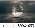 Sunrise pass through crystal ball. 39984653