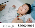 Asian one month baby get heart check by doctor. 39984904