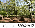 公園 新緑 春の写真 39984912