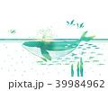 クジラ 39984962