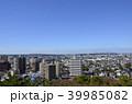 眺望 眺め 風景の写真 39985082
