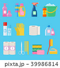 掃除夫 フラット 平のイラスト 39986814