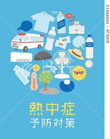 熱中症の予防と対策 アイコン 39988013