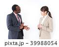 ビジネスマン ビジネスウーマン グローバルの写真 39988054