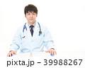 男性 人物 医師の写真 39988267