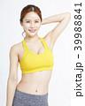 女性 エクササイズ フィットネスの写真 39988841