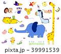 可愛い動物 39991539