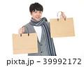 男性 人物 ショッピングの写真 39992172