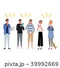 パソコン スマホ タブレット 人々 セット 39992669