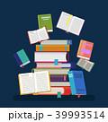 ブック 教育 重ねるのイラスト 39993514