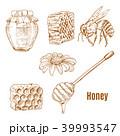 ハチ ミツバチ 蜂のイラスト 39993547