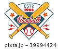 ベースボール 白球 野球のイラスト 39994424