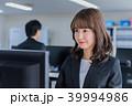 ビジネスウーマン ビジネス デスクワークの写真 39994986