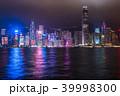 《香港》香港島の夜景 39998300
