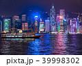 《香港》香港島の夜景 39998302