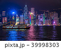 《香港》香港島の夜景 39998303