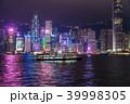 《香港》香港島の夜景 39998305