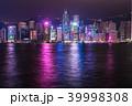 《香港》香港島の夜景 39998308