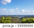 志摩横山展望台 伊勢志摩国立公園 英虞湾絶景 パノラマ展望台 39999666