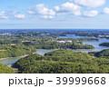 志摩横山展望台 伊勢志摩国立公園 英虞湾絶景 パノラマ展望台 39999668