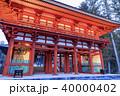 和歌山県・高野山・金剛峯寺・中門 40000402
