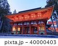 高野山 金剛峯寺 中門の写真 40000403
