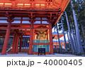 高野山 金剛峯寺 中門の写真 40000405