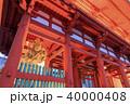 高野山 金剛峯寺 中門の写真 40000408