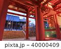 高野山 金剛峯寺 中門の写真 40000409
