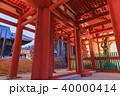 高野山 金剛峯寺 中門の写真 40000414