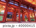 高野山 金剛峯寺 中門の写真 40000415