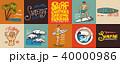 サーフィン バッジ 記章のイラスト 40000986