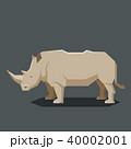 サイ さい 犀のイラスト 40002001
