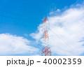 送電鉄塔 40002359