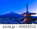 日本を象徴する風景【山梨県・新倉山浅間公園】 40003012