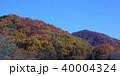 風景 空 山の写真 40004324