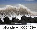 消波ブロック テトラポッド 海の写真 40004790