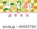 年賀状テンプレート 年賀状 松竹梅のイラスト 40005760