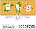 年賀状テンプレート 年賀状 松竹梅のイラスト 40005762