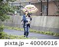 育児 雨天 40006016