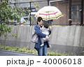 育児 雨天 40006018