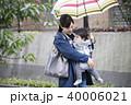 育児 雨天 40006021